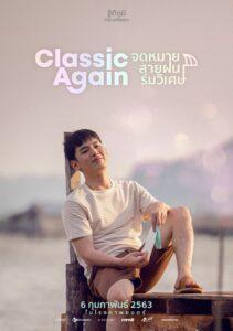 classic again 394 poster