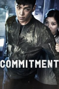 commitment 378 poster