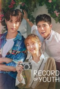 record of youth 104 poster
