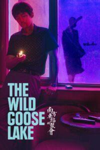the wild goose lake 386 poster