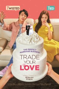 trade your love 432 poster