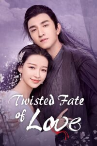 twisted fate of love 712 poster