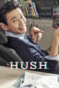 hush 768 poster